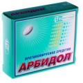 Арбідол таблетки інструкція із застосування