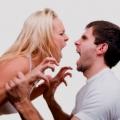 Як часто сваряться подружжя
