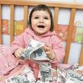 """Як отримати """"дитячі"""" гроші"""