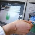 Як розблокувати картку ощадбанку