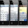 Як русифікувати iphone