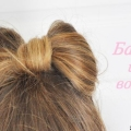 Як зробити бант з волосся: докладна інструкція з фото