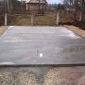 Як зробити монолітну підлогу-фундамент під альтанку