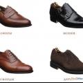 Як вибрати чоловічі туфлі?