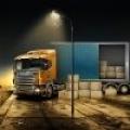 Як вибрати транспортну компанію для вантажоперевезень