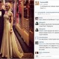 Ольга бузова показала своє новорічне плаття