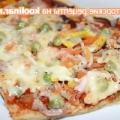 Піца з ледачою начікой :) - рецепт