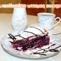 Пиріг з чорницею (супер !!) - рецепт