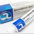 """Препарат """"кетонал"""" (крем) - біль в суглобах і тканинах відступає"""