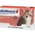 """Препарат """"мільбемакс"""": інструкція із застосування, показання для собак"""