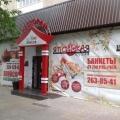 """Ресторан yoko mokko ( """"йоко-мокко""""), воронеж: меню, відгуки"""