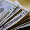 Як внести гроші через термінал