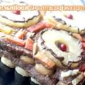 """Торт """"тірамісу"""" із заварним кремом до дня святого валентина - рецепт"""