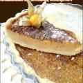 Гарбузовий пиріг з горіхами - рецепт