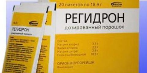 """""""Регідрон"""" - аналоги. """"Гідровіт"""" - інструкція, відгуки, ціни"""