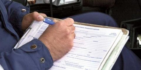 Як забрати водійські права
